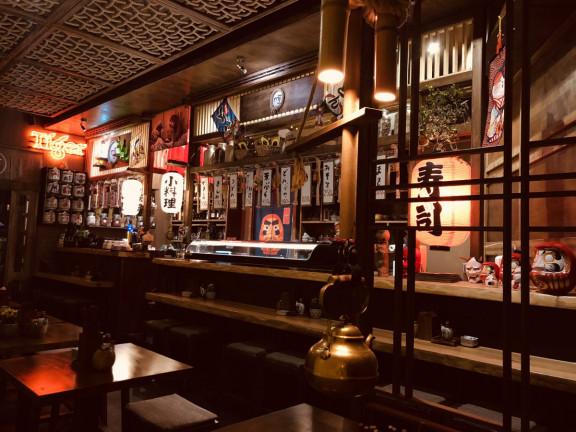 Roji - Taste of Japan Pankow